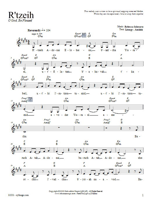 R'tzeih Sheet Music