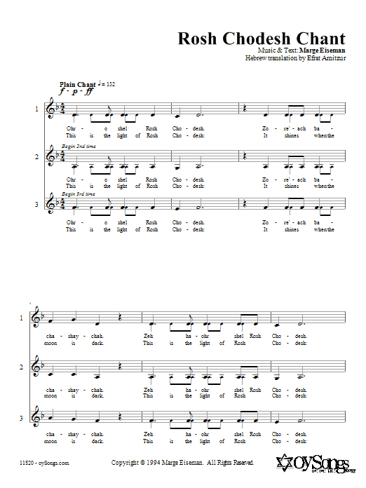 Rosh Chodesh Chant Sheet Music