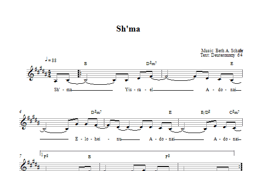 Sh'ma (Lead Sheet / Fake Book)