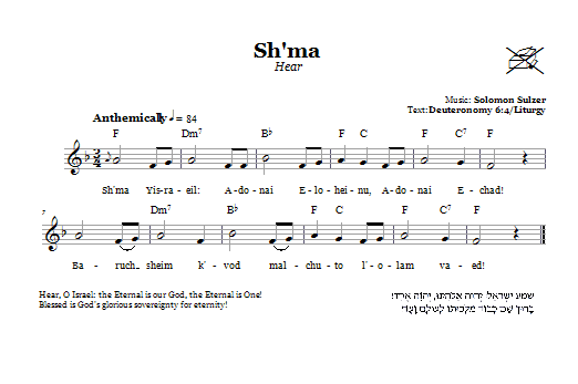 Sh'ma (Hear) Sheet Music