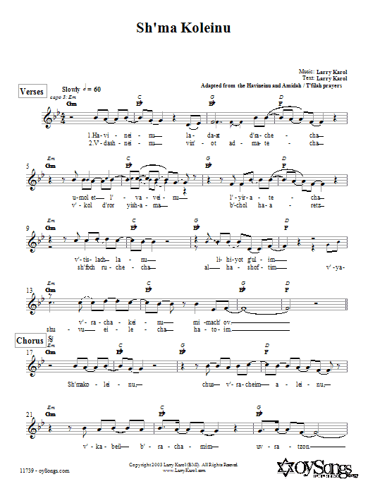 Sh'ma Koleinu Sheet Music