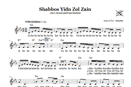 Shabbos Yidn Zol Zain (Jews Should Celebrate Shabbos) (Lead Sheet / Fake Book)