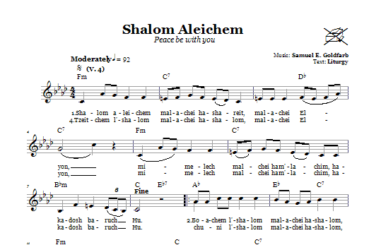 Shalom Aleichem (Peace Be With You) Sheet Music