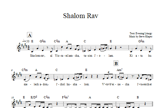 Shalom Rav Sheet Music
