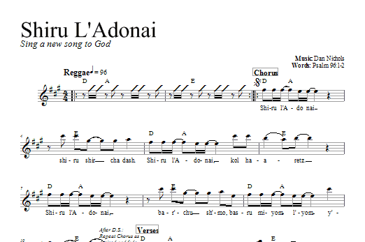 Shiru L'Adonai Sheet Music