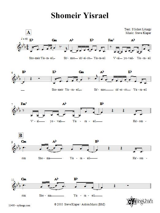 Shomeir Yisrael Sheet Music