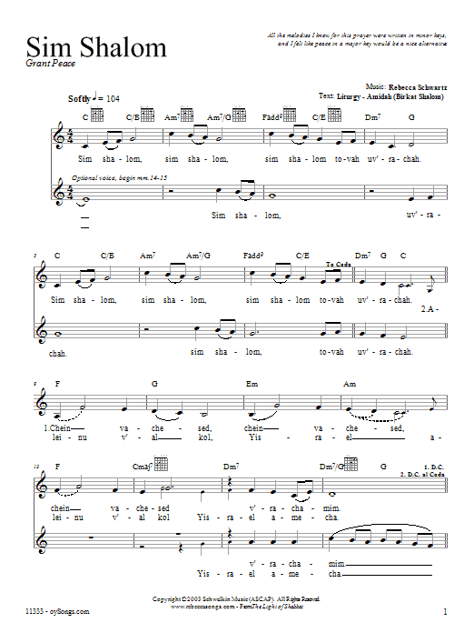 Sim Shalom Sheet Music