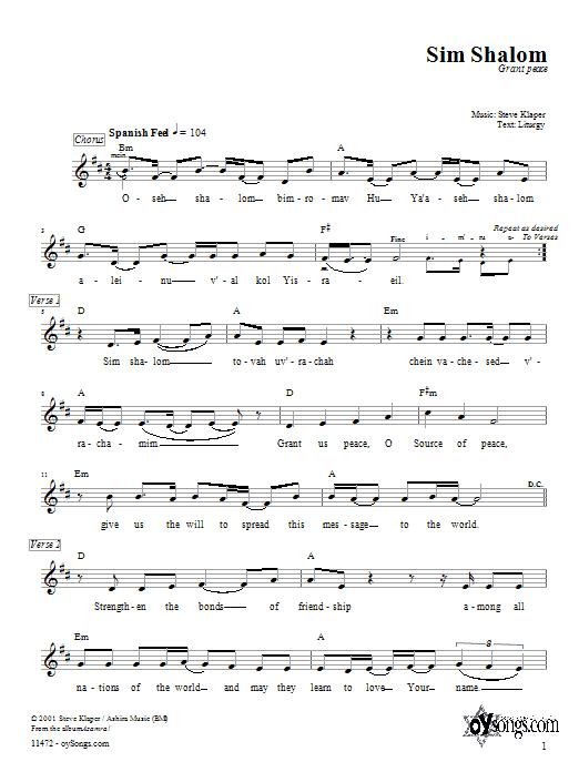 Sim Shalom Sheet Music