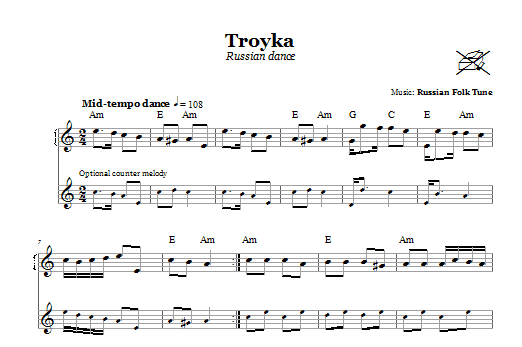 Troyka (Russian Dance) Sheet Music