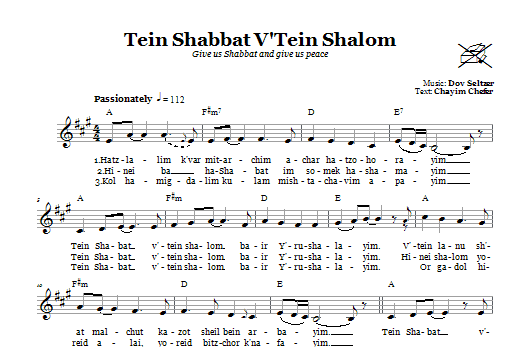 Tein Shabbat V'Tein Shalom (Give Us Shabbat And Peace) Sheet Music