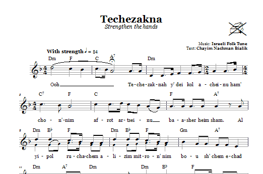 Techezakna (Strengthen The Hands) (Lead Sheet / Fake Book)