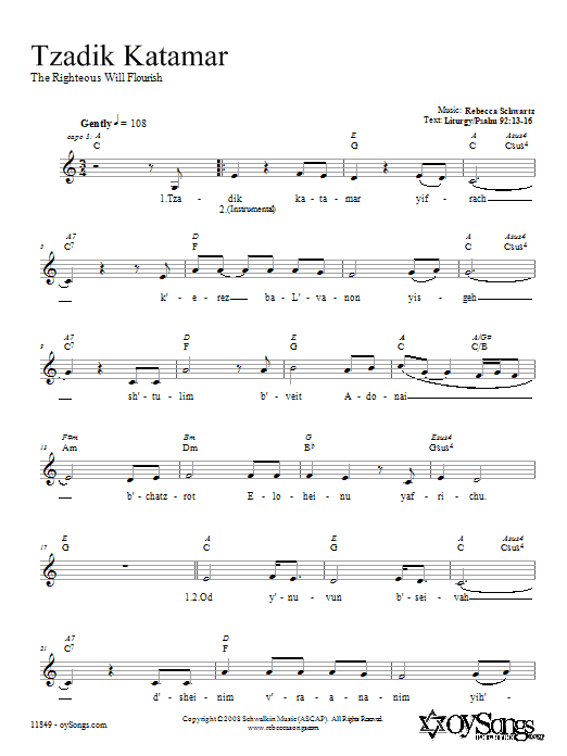 Tzadik Katamar Sheet Music