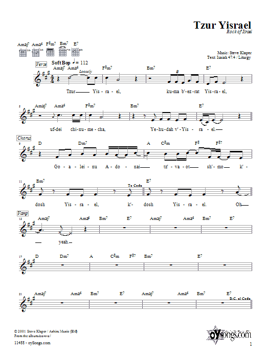 Tzur Yisrael Sheet Music