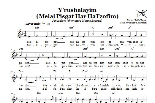 Y'rushalayim (Meial Pisgat Har HaTzofim) (Jerusalem; From Atop Mount Scopus) Sheet Music