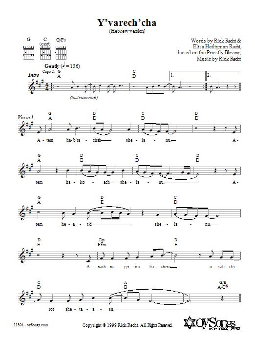 Y'varech'cha (Hebrew Version) Sheet Music