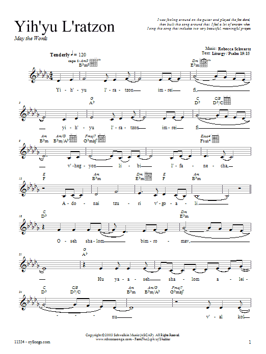 Yih'yu L'ratzon Sheet Music