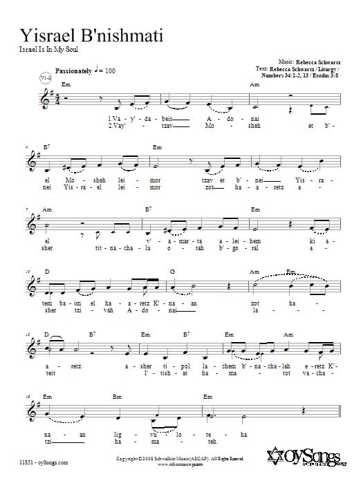 Yisraeil B'nishmati Sheet Music