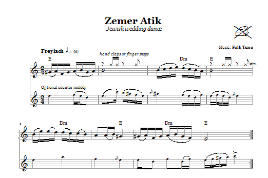 Zemer Atik (Jewish Dance) (Lead Sheet / Fake Book)