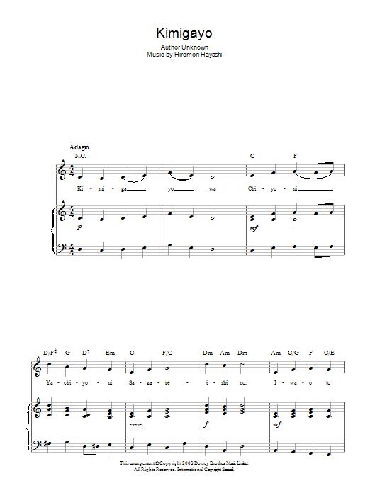 Kimigayo (Japanese National Anthem) Sheet Music