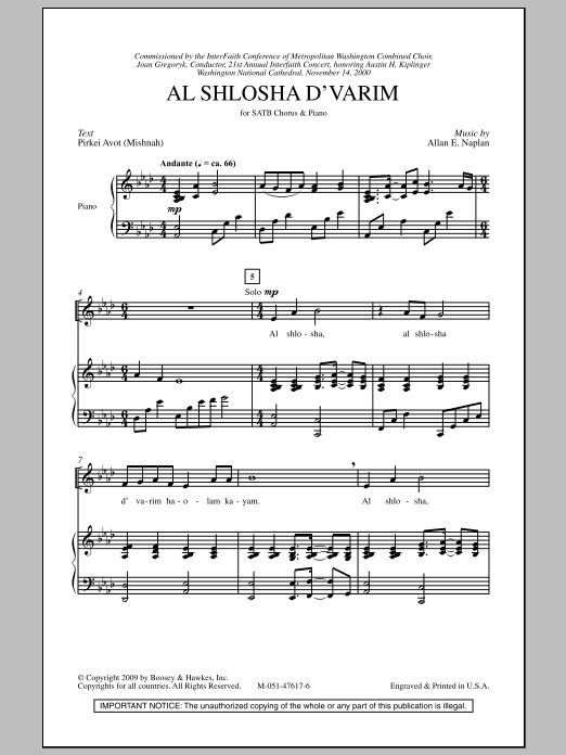 Al Shlosha D'Varim Sheet Music