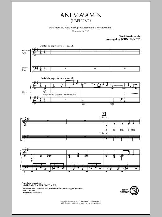 Ani Ma'amin (I Believe) Sheet Music