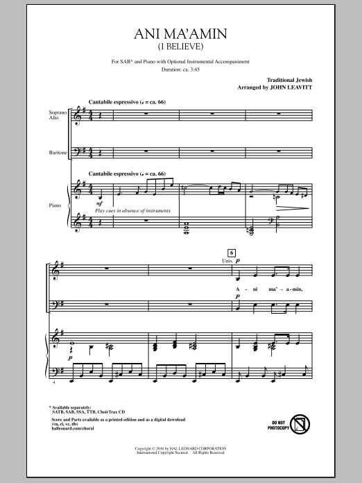 Ani Ma'amin (I Believe) Sheet Music