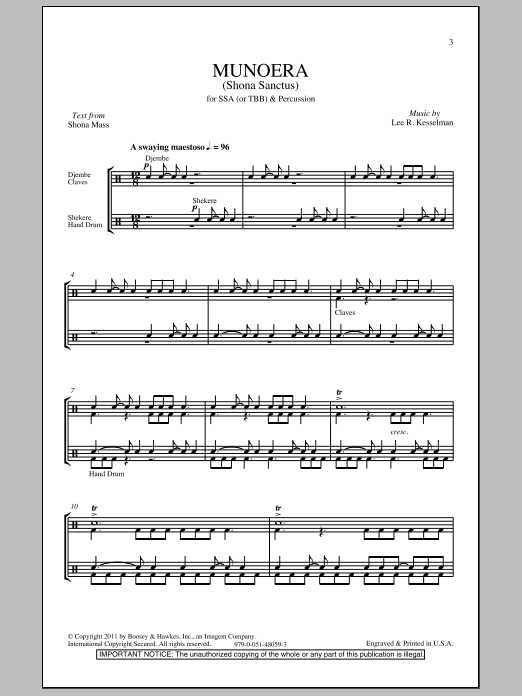 Munoera (Sanctus From The Shona Mass) Sheet Music