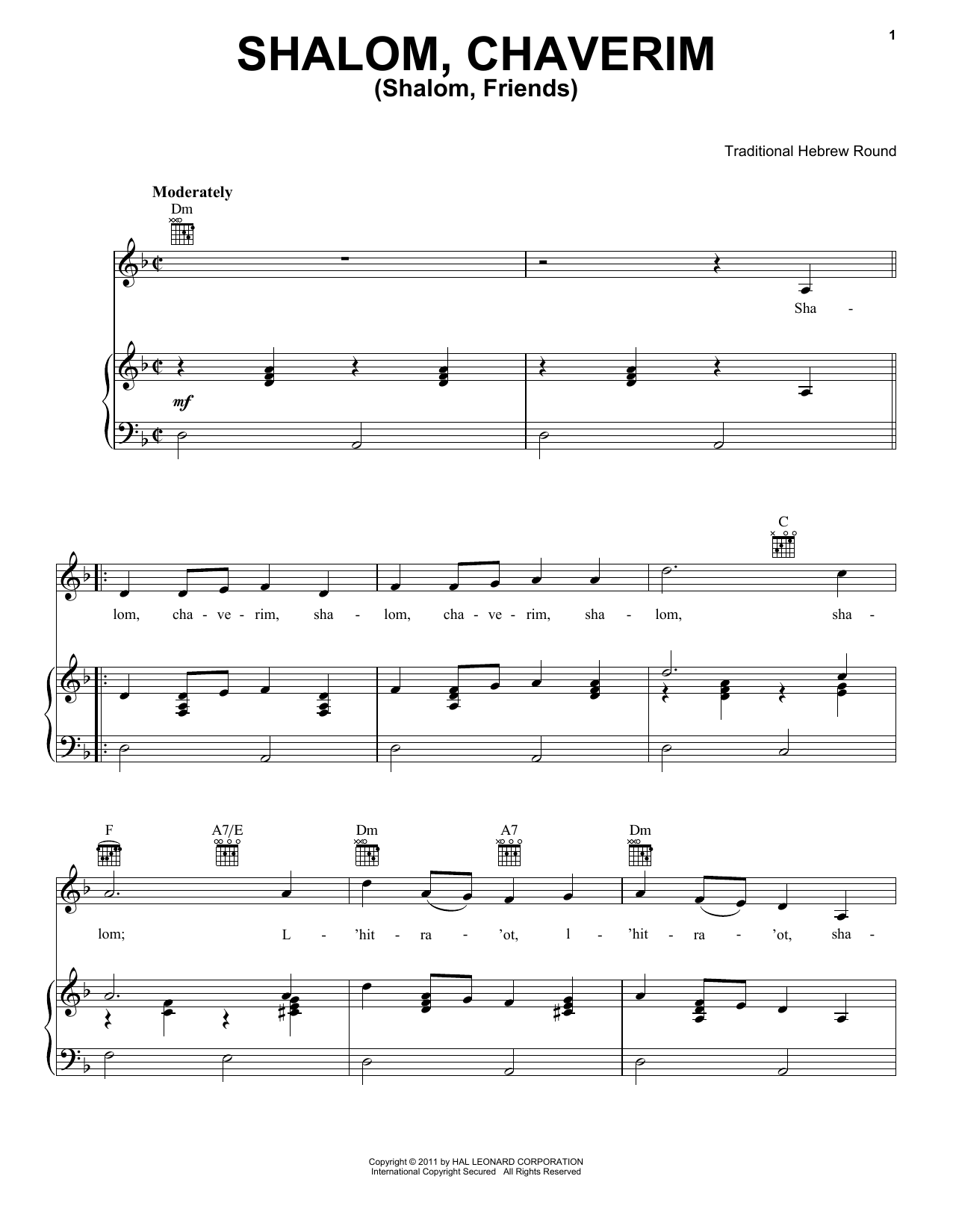 Partition piano Shalom Chaveyrim (Shalom Friends) de Traditional - Piano Voix Guitare (Mélodie Main Droite)