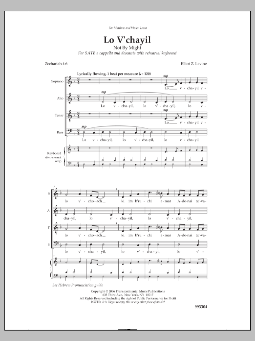 Lo V'chayil Sheet Music