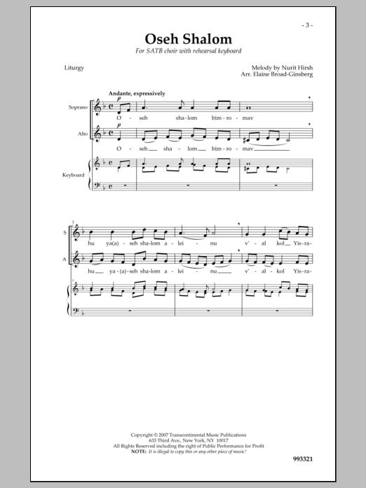 Oseh Shalom Sheet Music