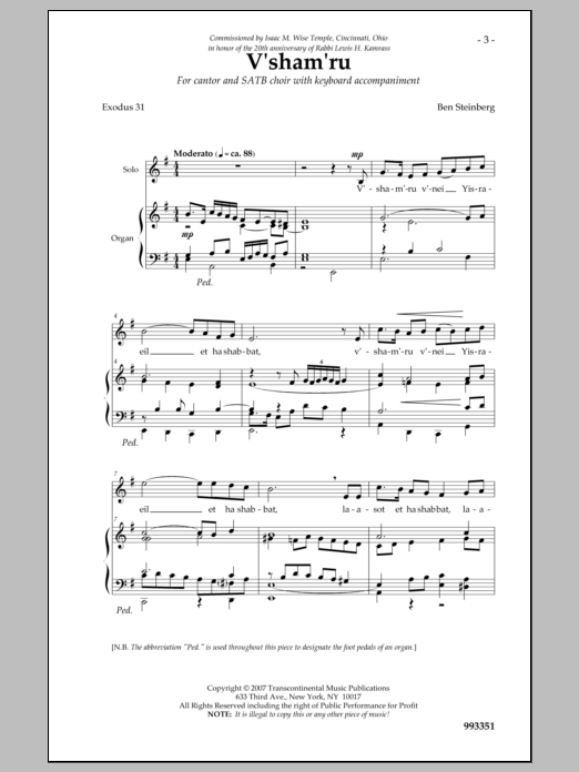 V'shamru Sheet Music
