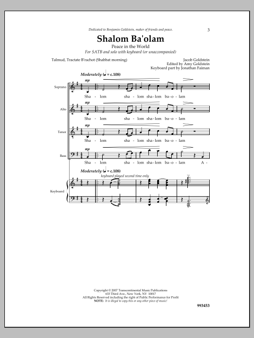 Shalom Ba'olam Sheet Music