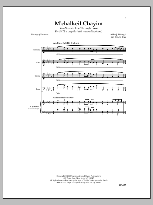M'chalkeil Chayim Sheet Music