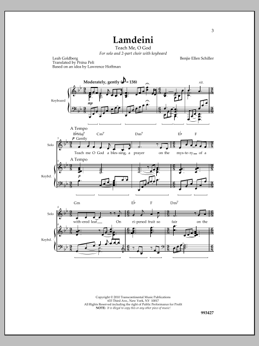 Lamdeini Sheet Music