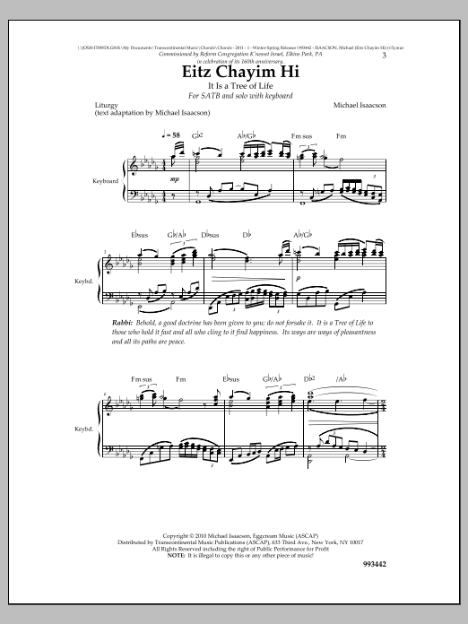 Eitz Chayim Hi Sheet Music