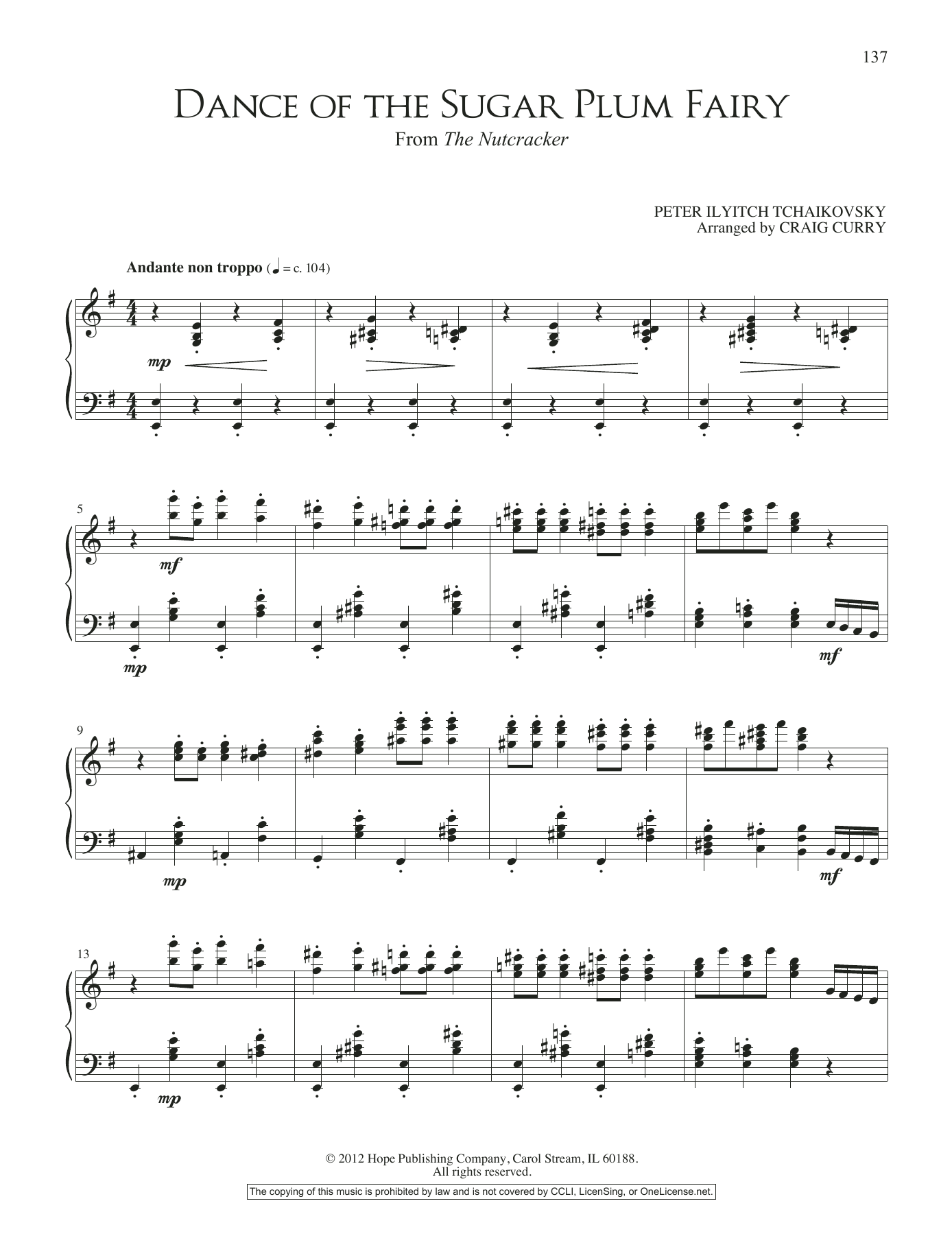 Pg 99 lyrics