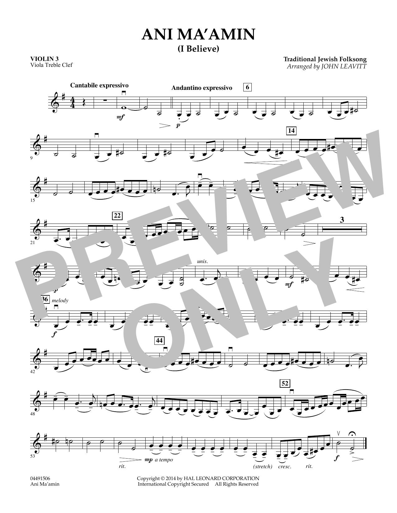 Ani Ma'amin - Violin 3 (Viola Treble Clef) (Orchestra)