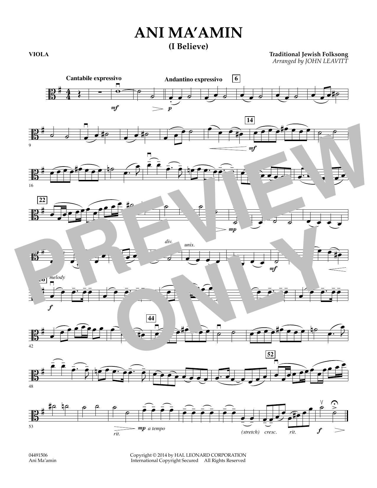 Ani Ma'amin - Viola (Orchestra)