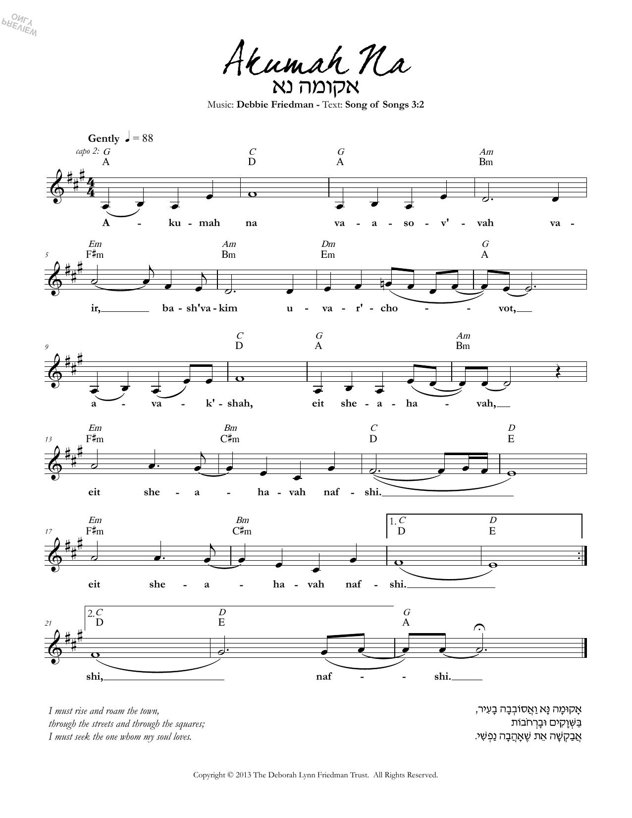 Akumah Na Sheet Music