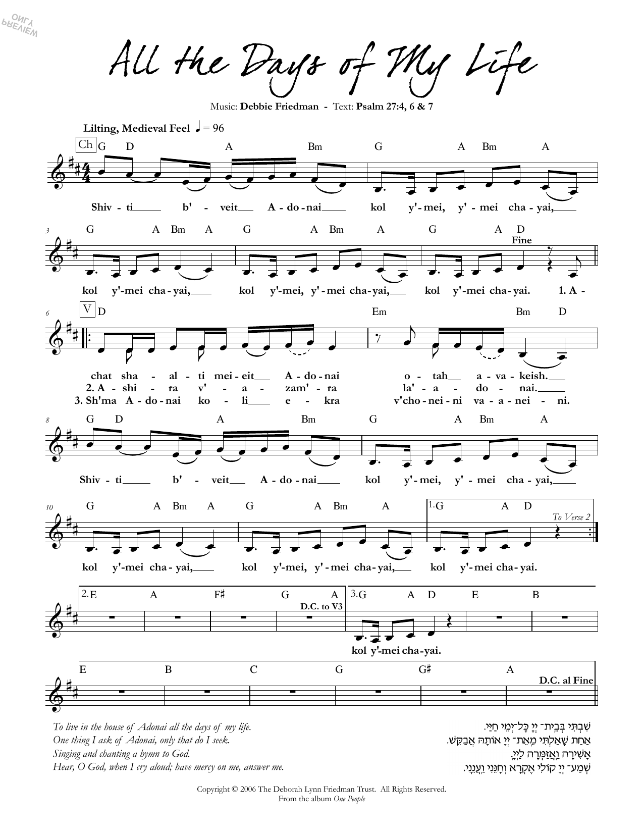 All the Days of My Life Sheet Music