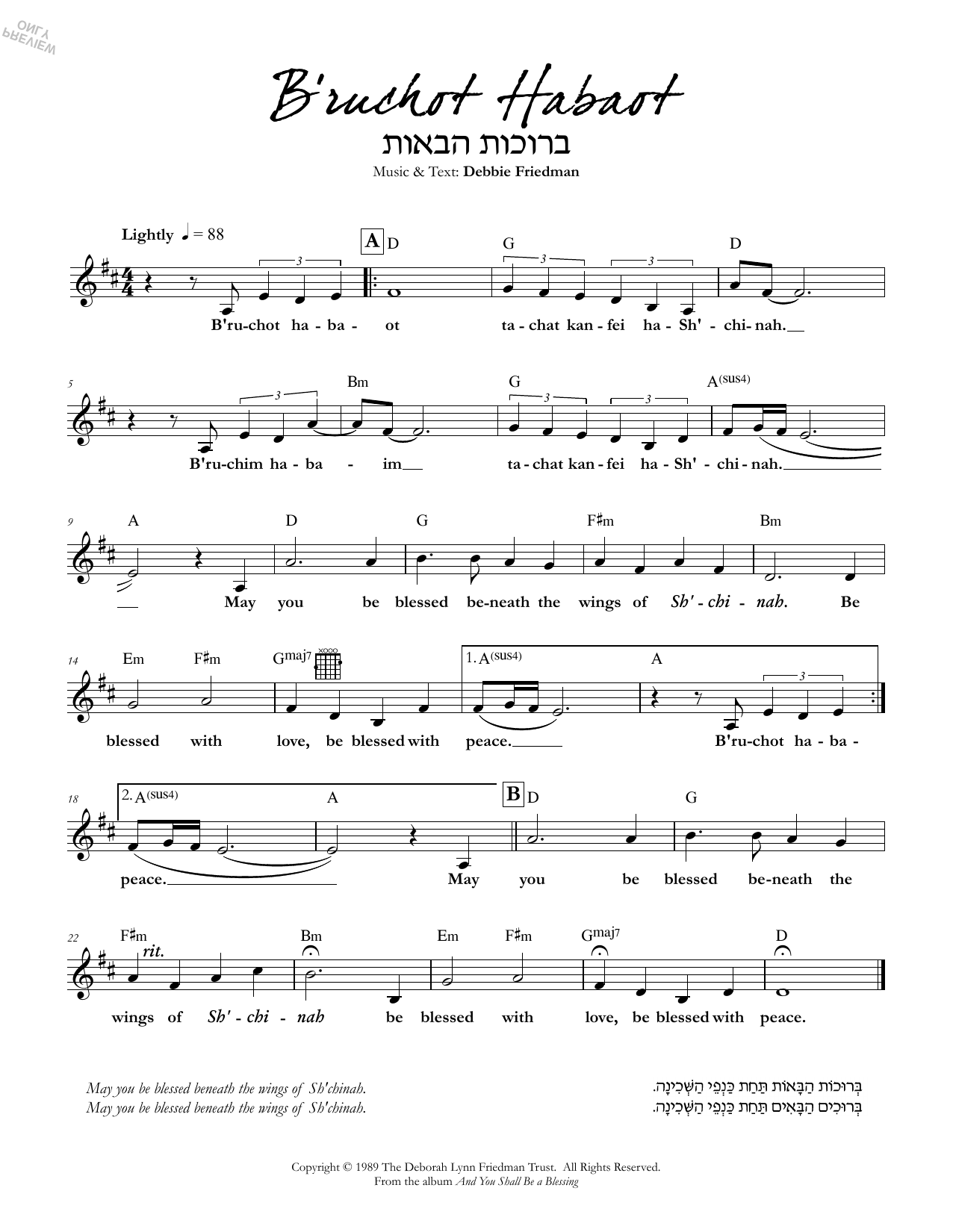 B'ruchot Habaot Sheet Music
