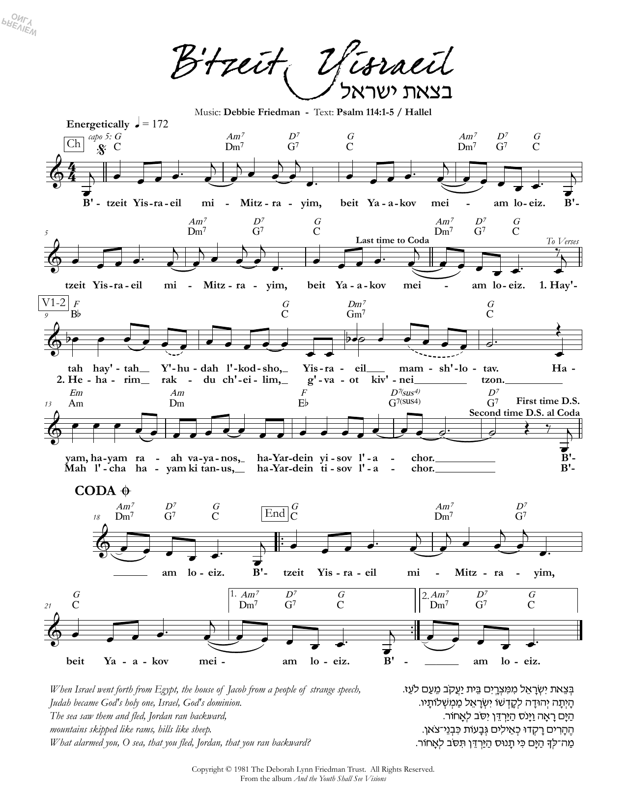 B'tzeit Yisraeil Sheet Music