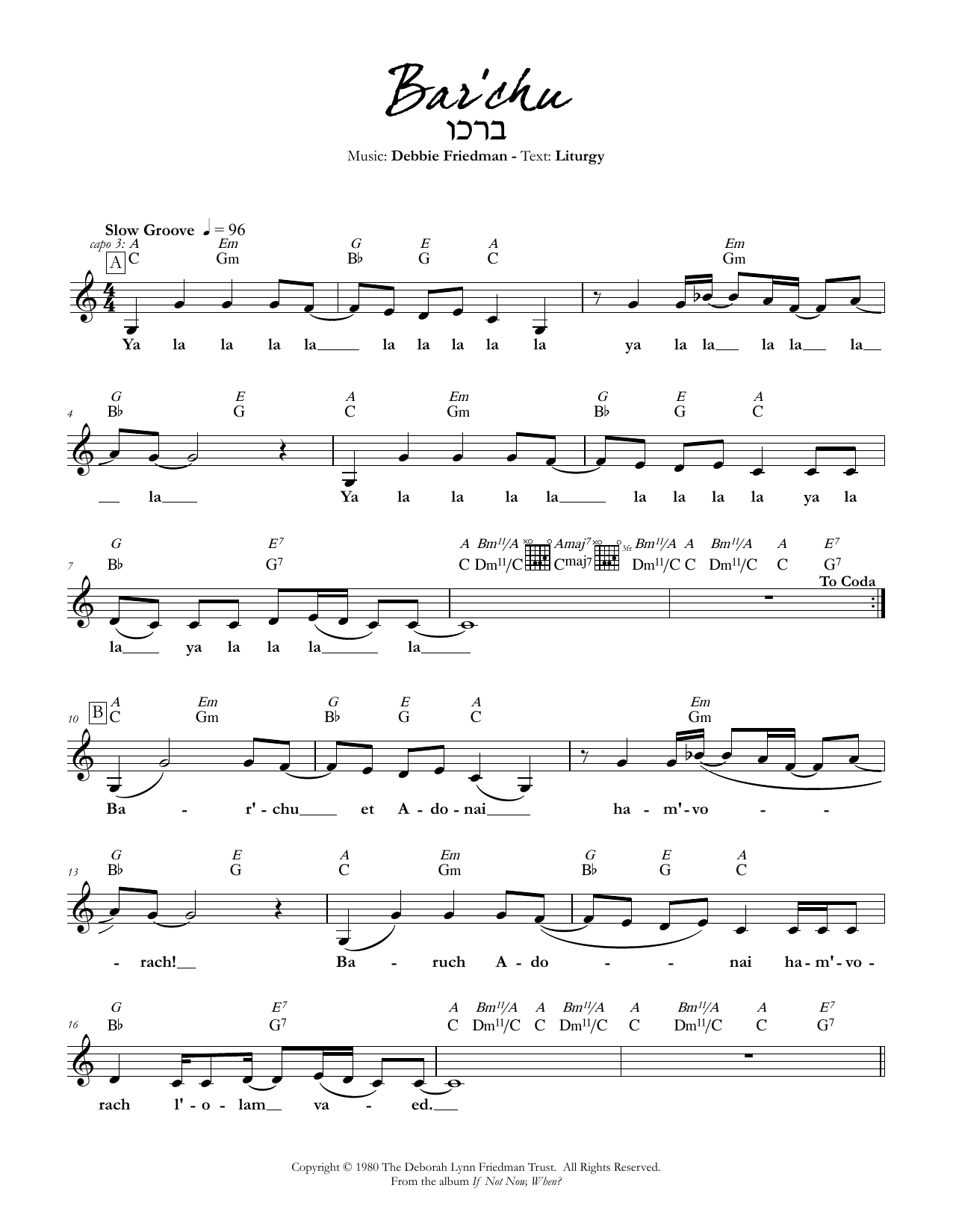 Bar'chu Sheet Music