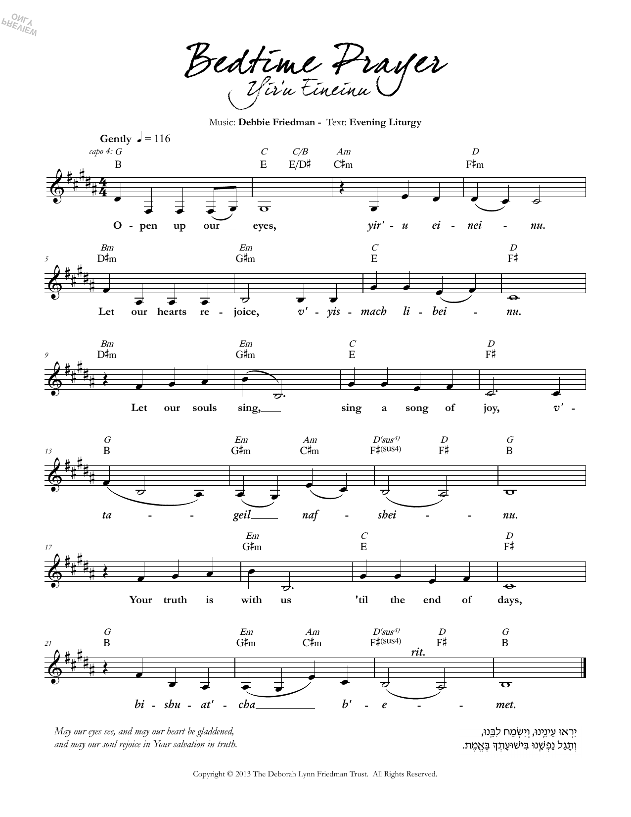 Bedtime Prayer (Yir'u Eineinu) Sheet Music