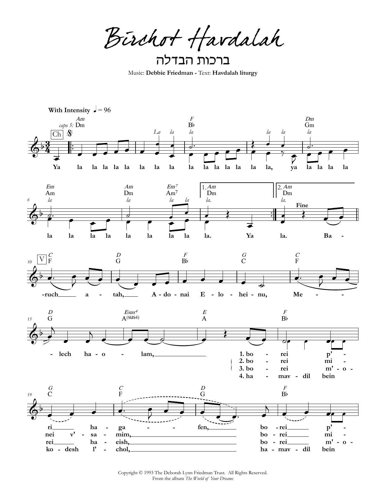 Birchot Havdalah Sheet Music