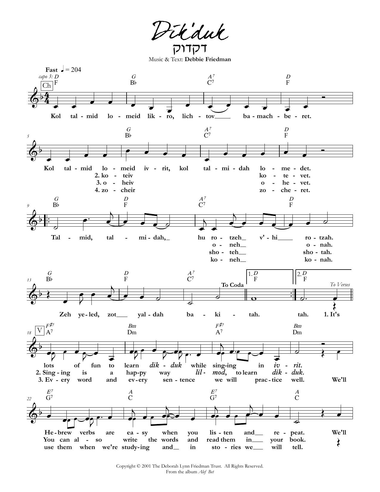 Dik'duk Sheet Music
