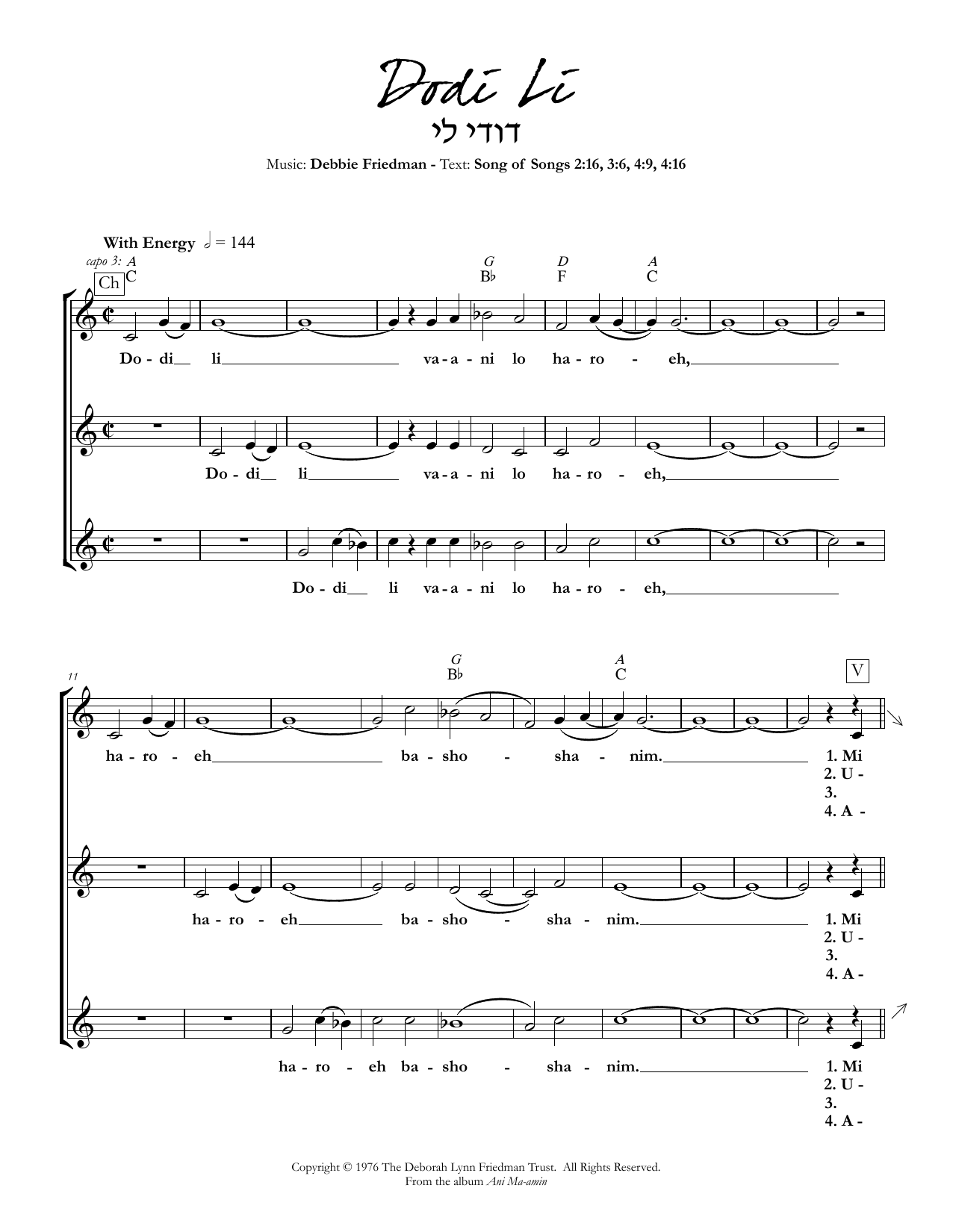 Dodi Li Sheet Music