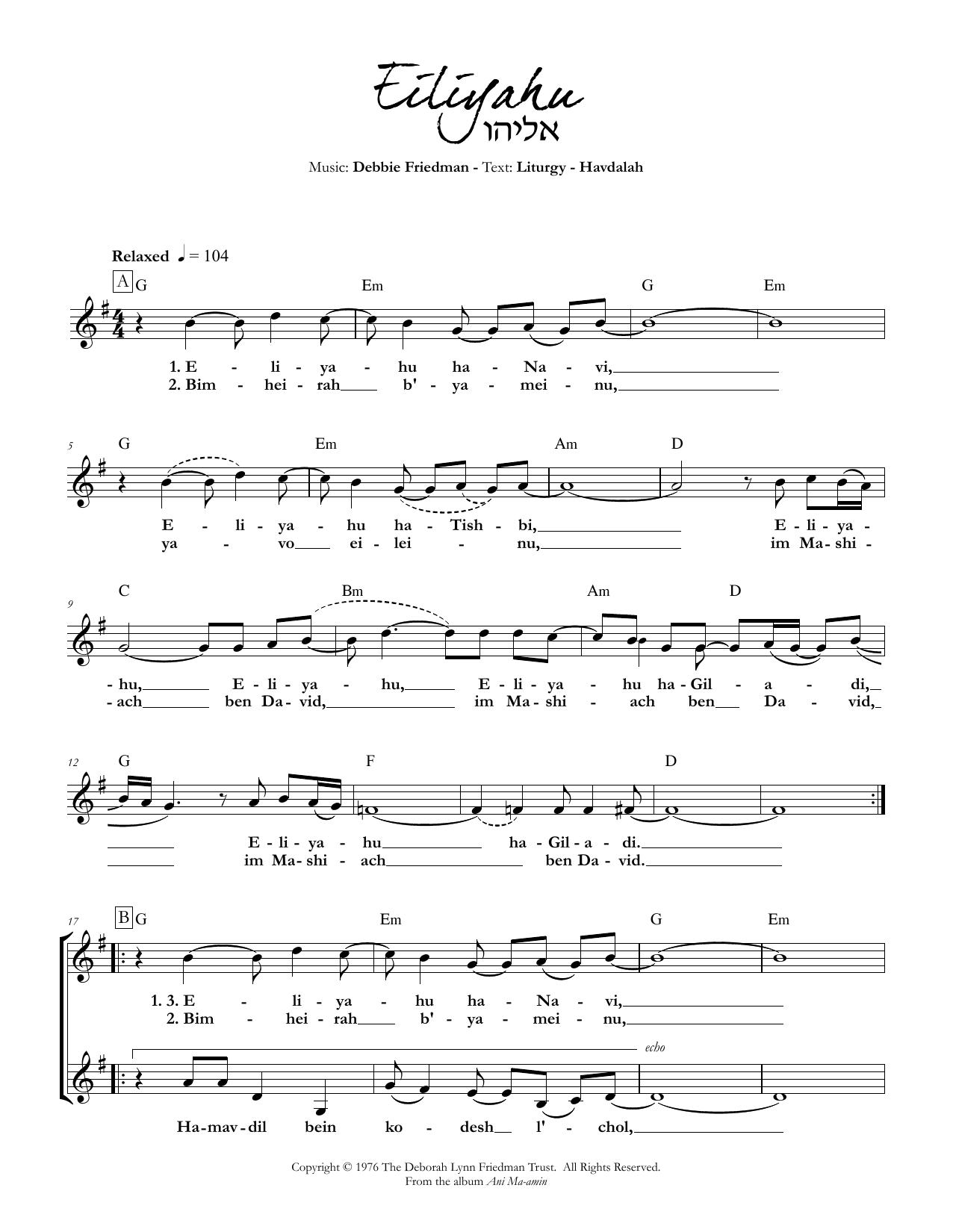 Eiliyahu Sheet Music