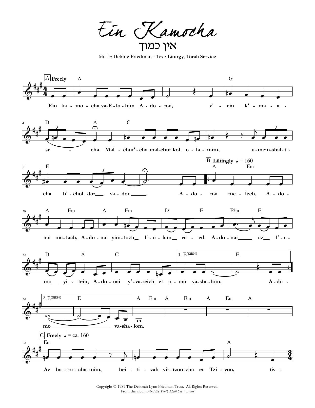 Ein Kamocha Sheet Music