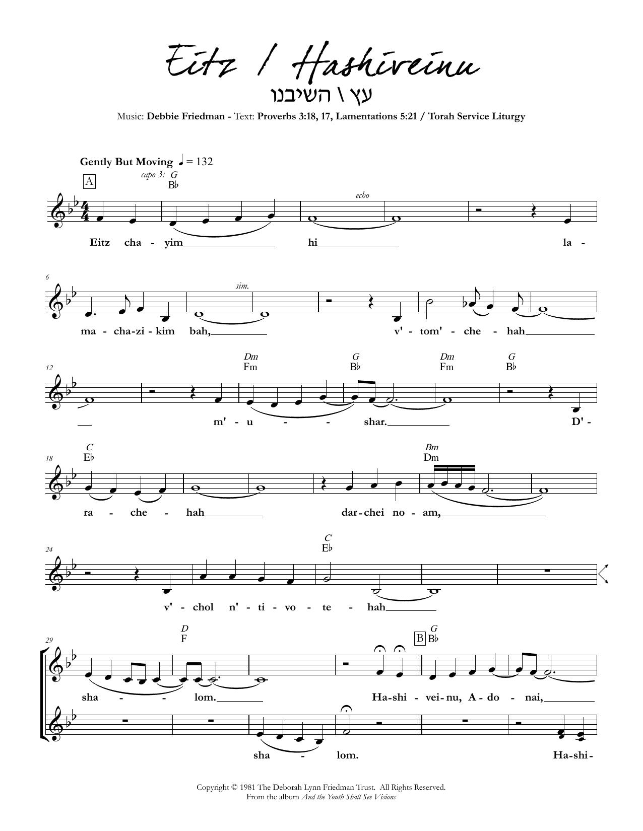Eitz / Hashiveinu Sheet Music